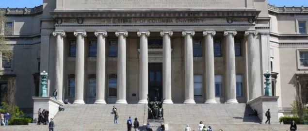 The Low Memorial Library, at Columbia University.