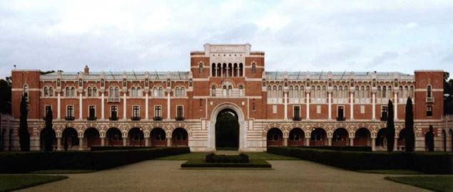 Rice University, Lovett Hall, Houston, Texas