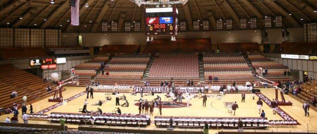 SIU Arena in Carbondale, Illinois.